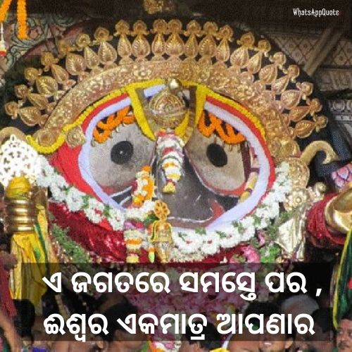 odia quote alone man imges