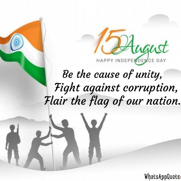 happy independence day quote in english