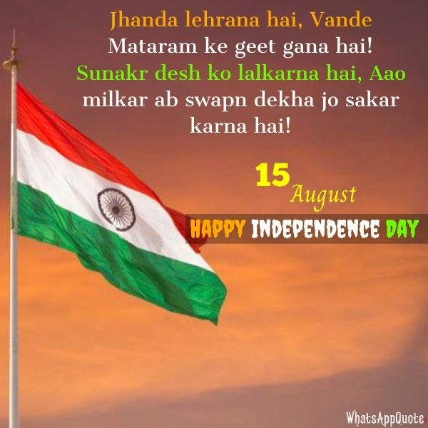 happy independence day, indian flag