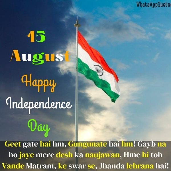 happy independence day indian flag images for whatsApp dp, and status