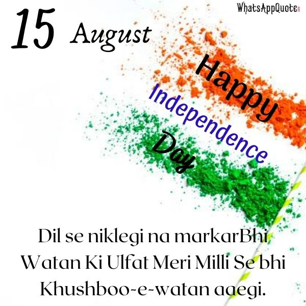 happy independence day new images