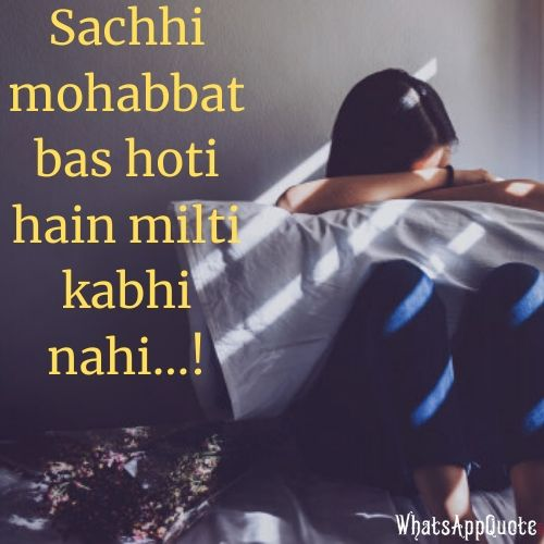 heart touching images for whatsapp dp