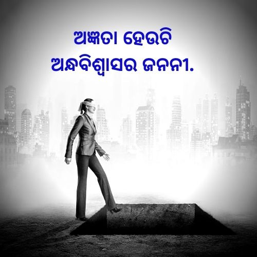 whatsapp dp images hd free download odia