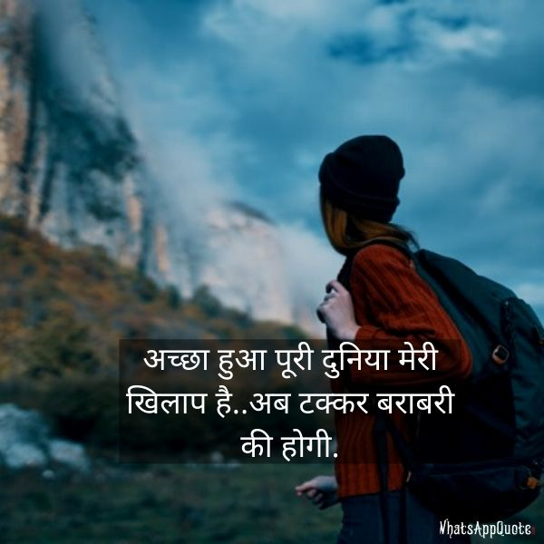 status about life in hindi front