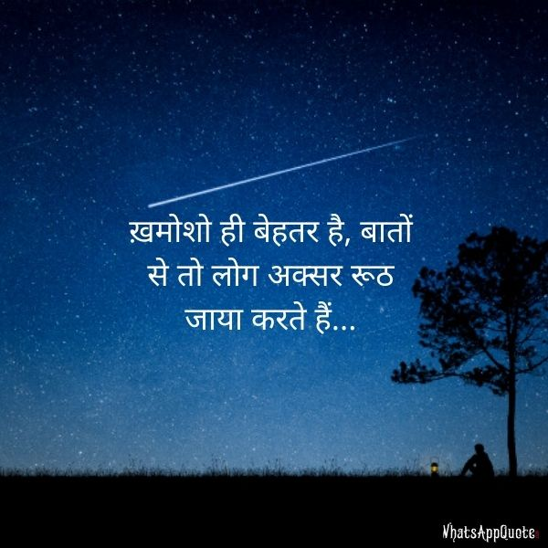 life quotes in whatsapp about