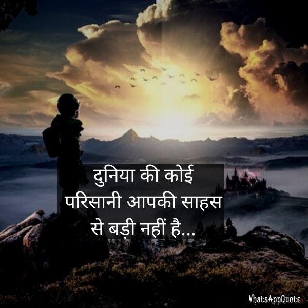 life quotes in hindi 2021