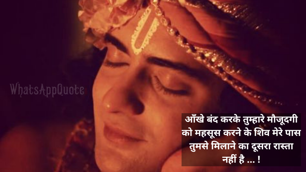 krishna quotes in hindi for love
