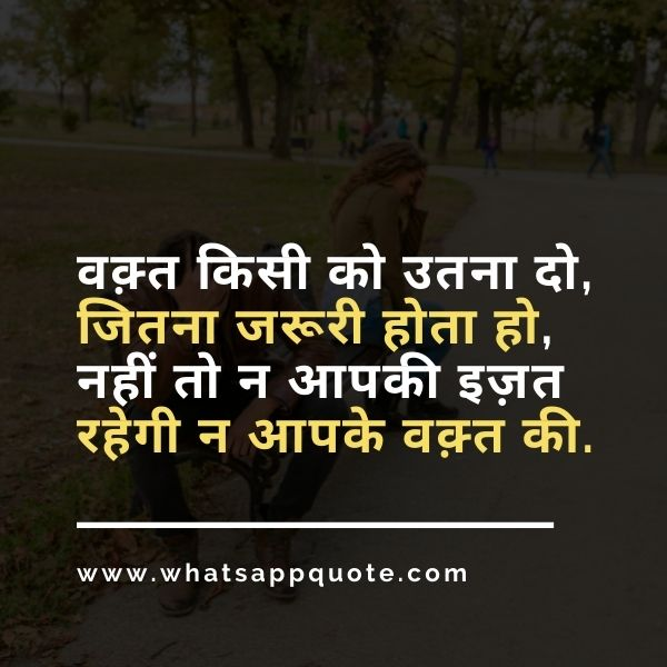 some true lines about life