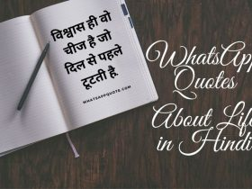 WhatsApp Quotes About Life in Hindi