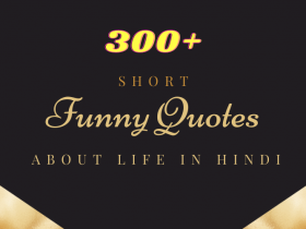 short funny quotes about life in hindi